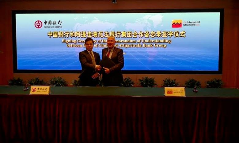 Le mémorandum a été signé par le président directeur général d'Attijariwafa bank, Mohamed El Kettani, et Liu Liange, CEO de Bank of China. Ph : DR