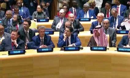 Nasser Bourita prend part à l'ONU à une conférence présidée  par le Président Trump sur la lutte antidrogue dans le monde