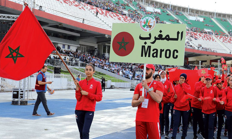 La délégation marocaine comptera 20 sportifs engagés dans huit disciplines