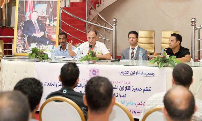 Rencontre de communication sur les perspectives de développement de l'entrepreneuriat des jeunes