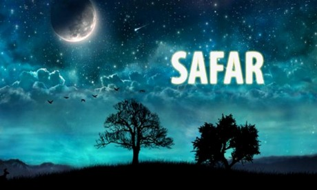 Le 1er Safar correspond au jeudi 11 octobre
