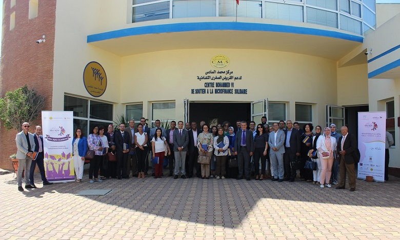 Lancement de l'initiative « Min Ajliki Academy »