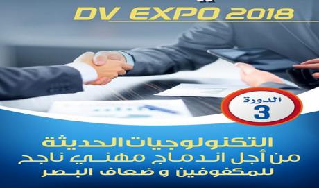 DV Expo 2018 : les Nouvelles technologies au service des non-voyants