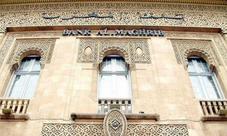 Bank Al-Maghrib : Accélération du rythme de progression du crédit bancaire en septembre 2018