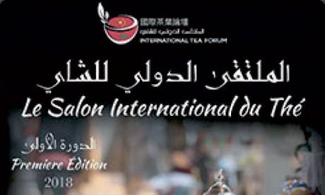 Clôture du premier Salon  international du thé