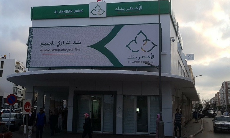 Al Akhdar Bank dépositaire de la 1ère émission de sukuks souverains