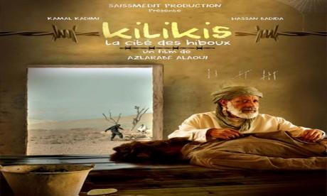 Le Maroc participe au 29e Festival du film arabe de Fameck, dans la catégorie du long-métrage «prix du public» avec le film «Kilikis... la cité des hiboux» de Azlarabe Alaoui. Ph : DR