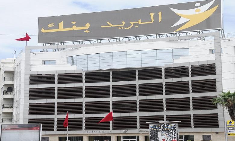 Epargne : Al Barid Bank lance Tawfir Sakane