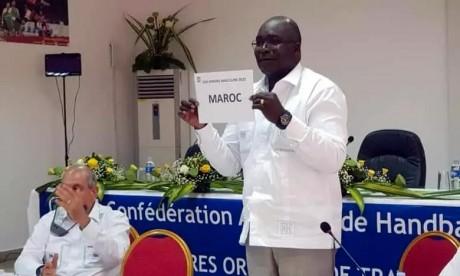 Le Maroc hôte du Championnat d'Afrique des Nations de Handball 2022