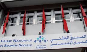 Sécurité sociale : la CNSS prépare son 1 er contrat-programme avec l'Etat