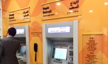 Attijariwafa bank ouvre un nouvel  Espace Libre-Service