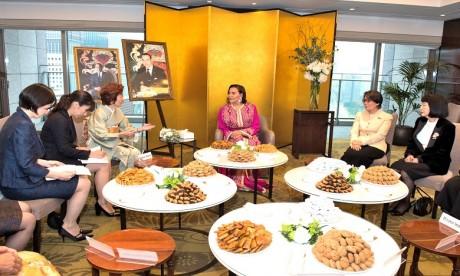 S.A.R. la Princesse Lalla Hasnaa reçoit plusieurs femmes japonaises leaders dans différents domaines