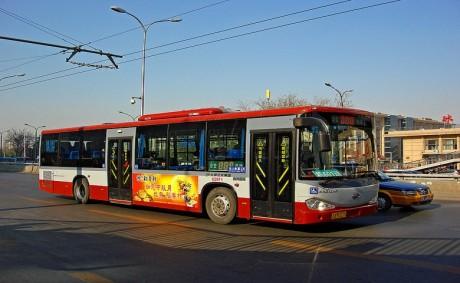 Chine: une dispute à bord d'un bus vire au drame