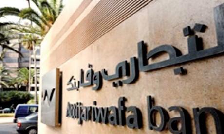 500 millions de DH à lever par Attijariwafa bank