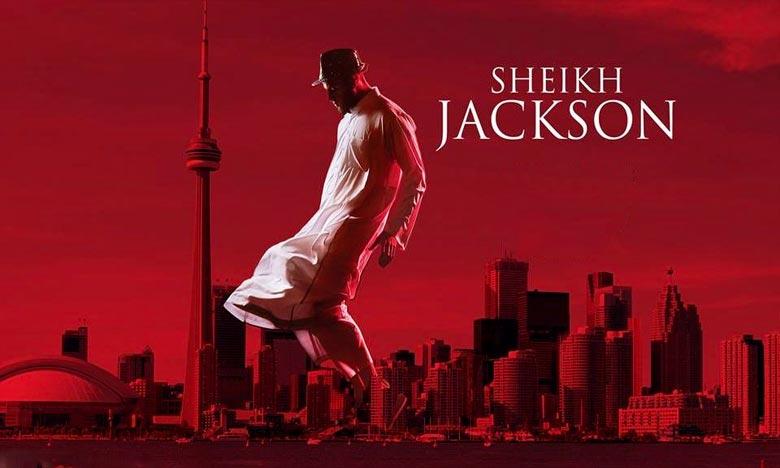 L'ingénieure de son marocaine Sara Kadoury a été primée pour le du film «Sheikh Jackson» du metteur en scène égyptien Amr Salama. Ph : DR