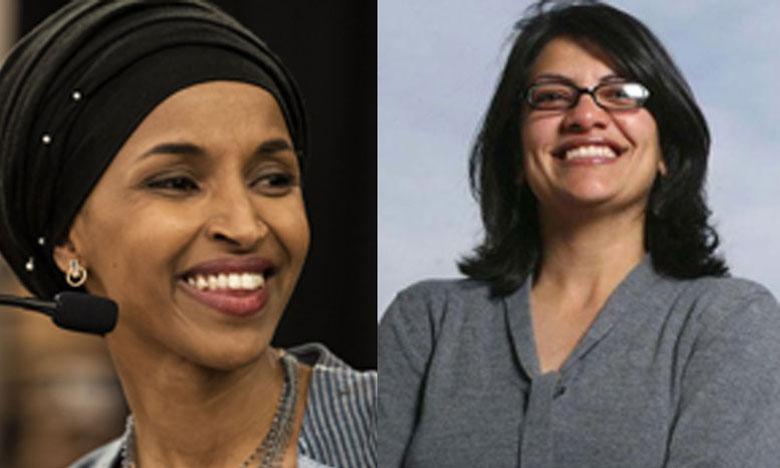Deux femmes musulmanes au Congrès américain