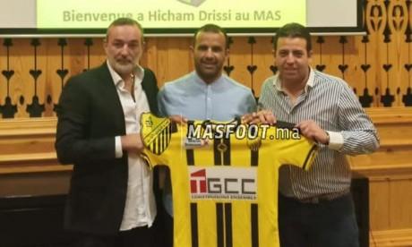 Hicham El Idrissi nommé nouvel entraîneur du MAS