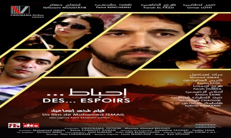 « Des..Espoirs » de Mohamed Ismail bientôt en salles