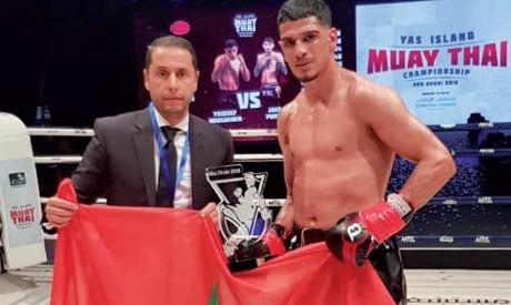 Youssef Boughanem et Elias Chakir  ont fait parler la poudre