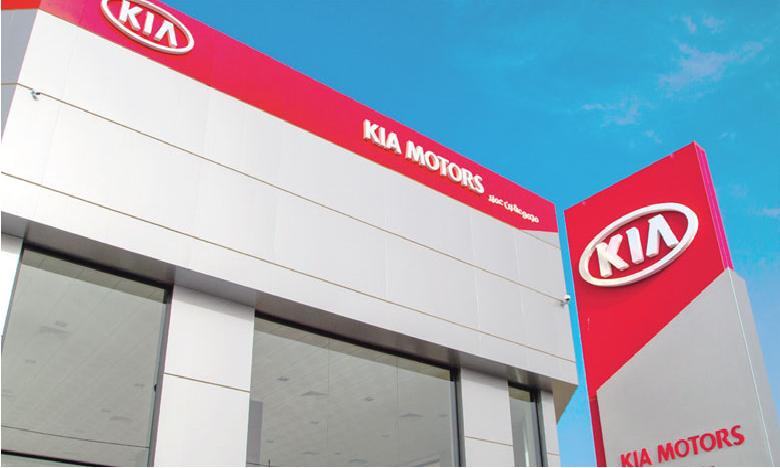 Kia Maroc passe sous le giron de GBH