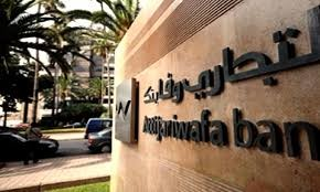 Attijariwafa bank se dote d'une charte des achats responsables