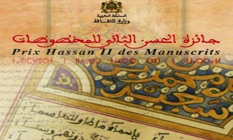 La cérémonie de remise du Prix Hassan II des manuscrits le 13 décembre