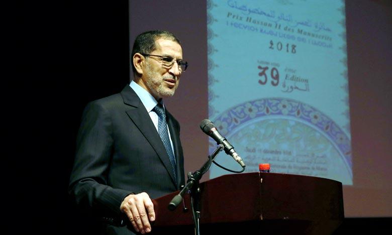 Le chef du gouvernement, Saâd Dine El Otmani préside la cérémonie de remise du prix Hassan II des manuscrits. Ph : MAP
