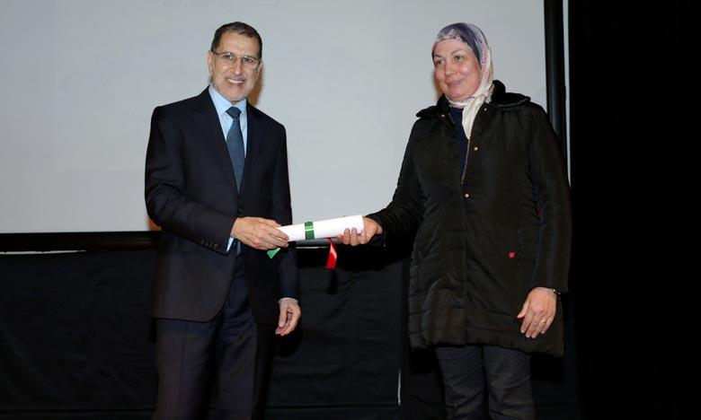 Remise à Rabat du Prix Hassan II des manuscrits
