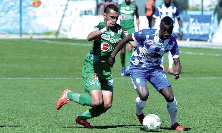 Le Rapide Oued Zem accueillera lundi l'AS FAR avec l'espoir de faire oublier la déception du match  de mercredi face au Raja de Casablanca.