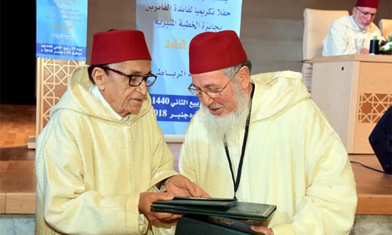 Le Conseil supérieur des oulémas récompense 33 prédicateurs