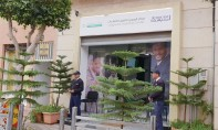 Après Laâyoune et Dakhla, d'autres  «Learning centers» dans le pipe