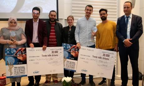 «PrivacyAwards» vise à encourager la créativité des jeunes marocains et à récompenser l'auteur de la vidéo la plus influente en matière de sensibilisation à la protection de la vie privée et des données à caractère personnel. Ph : MAP