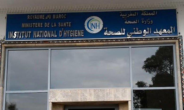 Nouvelle certification ISO pour l'Institut national d'hygiène