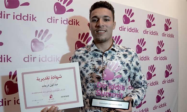 Abdelmoula Qriaat a décroché le titre de «Bénévole de l'année» grâce à sa participation à plusieurs projets comme «Chitaa Dafia», «Iftar Sa'em», «Iftar Aabir Sabil» et «Lyoum Nchteb, Ghda Noubtek».
