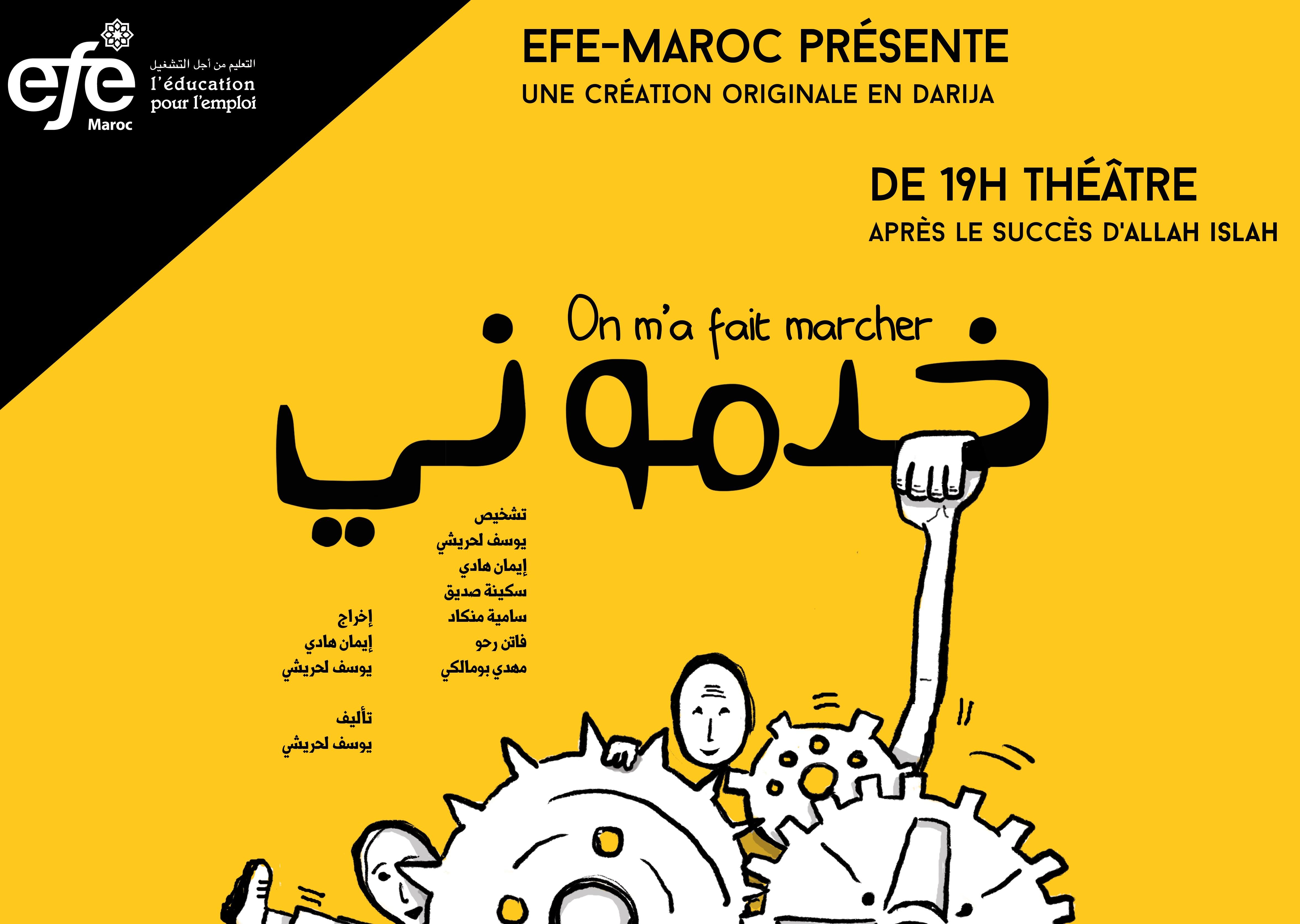 «Khedmouni» : Le théâtre pour sensibiliser à l'employabilité des jeunes