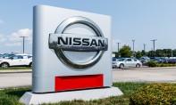 Nissan rappelle 150.000 voitures