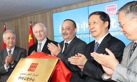 Inauguration du Centre culturel de Chine