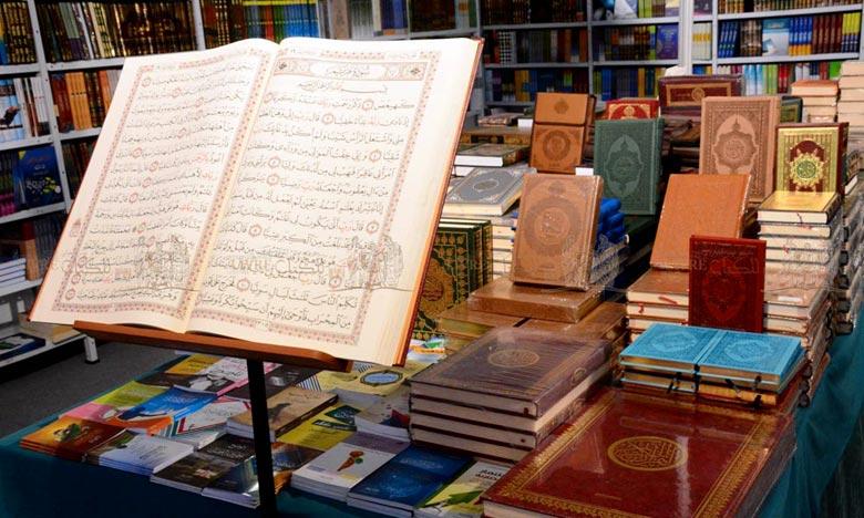 Tunisie : Un marocain remporte le premier prix de psalmodie du Saint Coran
