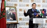 Mustapha El Khalfi: La table ronde de Genève a consacré les acquis diplomatiques du Royaume