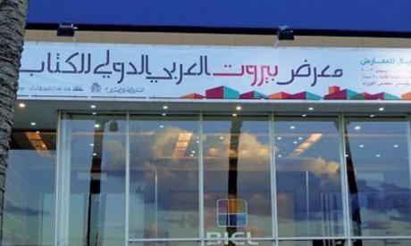 Signature du livre collectif  «Lettres marocaines»