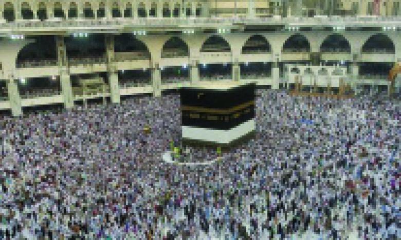 Le Maroc et l'Arabie saoudite examinent les préparatifs de la prochaine saison de pèlerinage 1440
