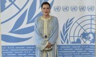 S.A.R. la Princesse Lalla Hasnaa préside le CA de la Fondation Mohammed VI pour la protection de l'environnement