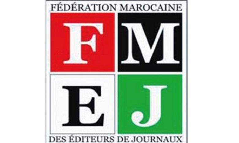 FMEJ: Vers l'élection de nouvelles structures