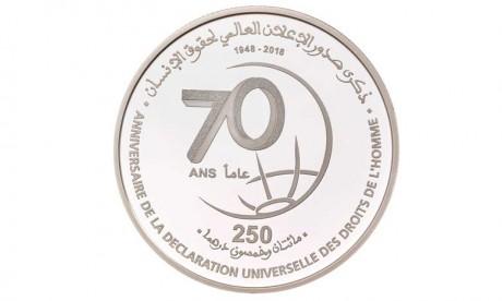 Émission d'une nouvelle pièce commémorative à l'occasion du 70e anniversaire de la Déclaration universelle des droits de l'Homme