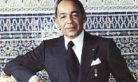 Un hommage à la mémoire d'un Roi bâtisseur et visionnaire