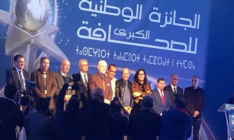Les lauréats du prix national de la presse révélés