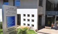La HACA élue à l'unanimité à la vice-présidence pour la période 2019-2020