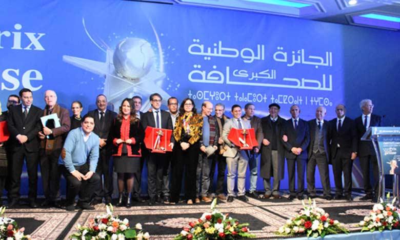 Les lauréats de la 16e édition du Grand Prix national de la presse dévoilés