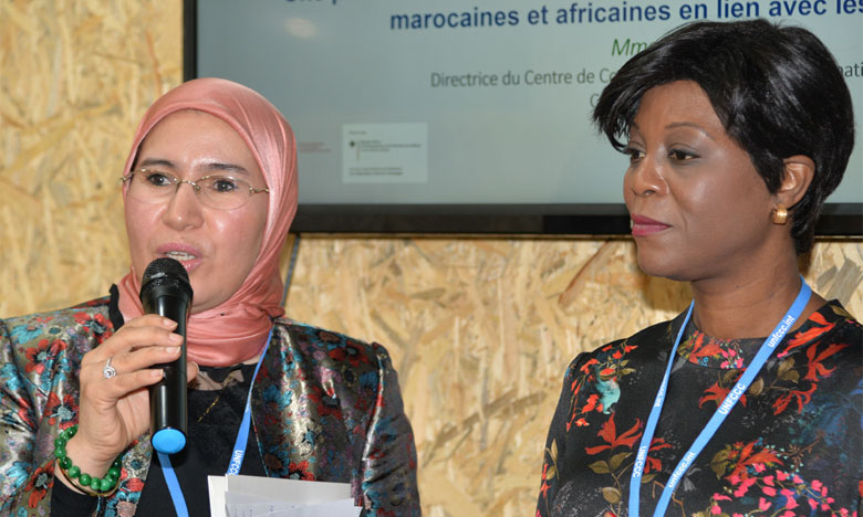 Arlette Soudan-Nonault, ministre du Tourisme de et l'environnement de la République du Congo, et Nezha El Ouafi, secrétaire d'État au Développement durable, à Katowice le 11 décembre 2018.