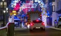 De très importantes forces de l'ordre étaient engagées mercredi matin dans une chasse à l'homme pour retrouver l'auteur en fuite de la fusillade sur le Marché de Noël de Strasbourg. Ph : AFP